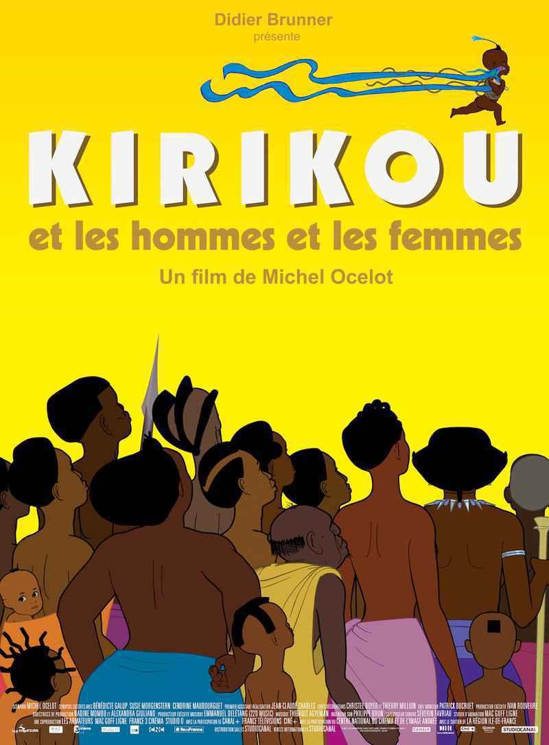 """Festival Cin'été  : """"Kirikou et les hommes et les femmes"""""""